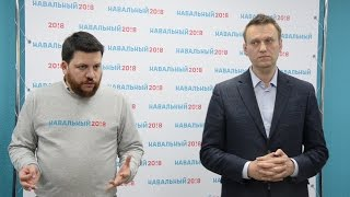 Алексей Навальный открыл избирательный штаб в Казани