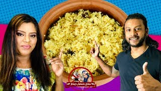 சஙகள மறயல  කහබත    Flavored Yellow Rice  How To Make Kaha Bath