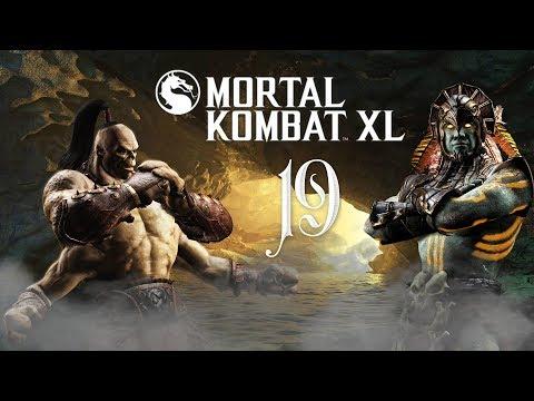 Битва титанов и богов  - Mortal Kombat XL #19