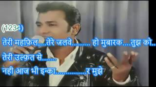 """Aaj ki raat mere Dil ki salami le le"" Karaoke track with Scrolling Lyrics"