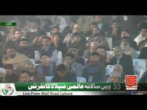 33nd International Milad Conference by MQI - 11th DEC 2016 - Mall Road, Lahore