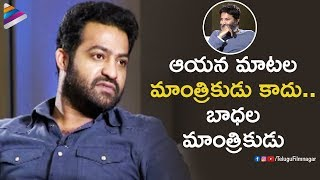 Jr NTR Comments on Trivikram   Aravindha Sametha Funny Interview   Jr NTR   Sunil   Telugu FilmNagar