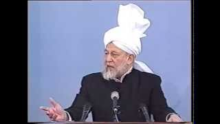 Friday Sermon 15 March 1996