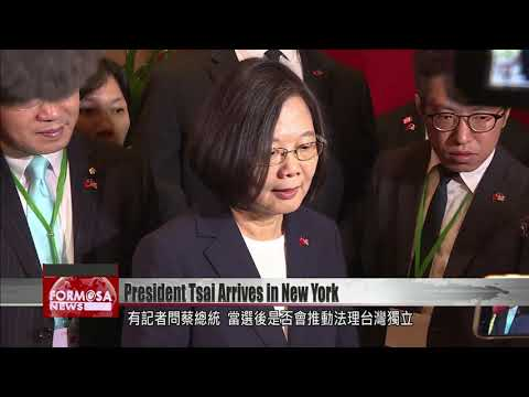 President Tsai attends public event at New York's Taiwan representative office