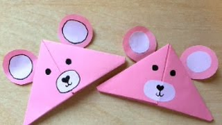 Bear Corner Bookmark
