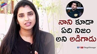 Anchor Syamala Reveals Nani Question   Bigg Boss Anchor Syamala Interview   Telugu FilmNagar