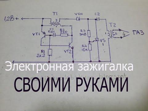 Гипермаркет электроники №1 Next69