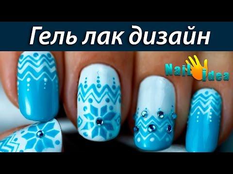 Дизайн ногтей гель лаком осень зима 2016 2017 45 новинок