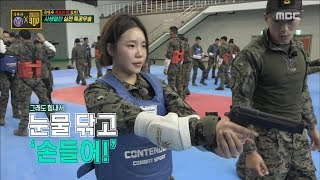 [HOT] See tears for strength,진짜 사나이 300 20181221