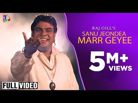 New Punjabi Song 2018 || Sanu Jeonde Maar Gaye || Durga Rangila