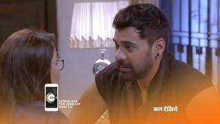 Kumkum Bhagya - Spoiler Alert - 04 Oct 2018 - Watch Full Episode On ZEE5 - Episode 1202