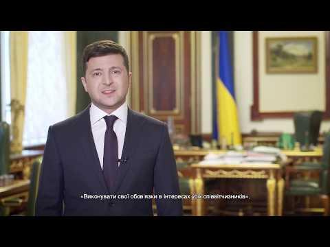 Звернення Президента України щодо запровадження надзвичайної ситуації.