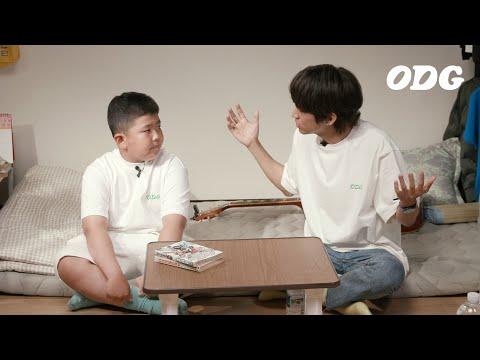 열등감 설명하기 (feat.이승윤) | ODG