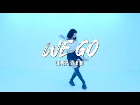 [수원댄스학원] KPOP COVER DANCE 케이팝 커버댄스   프로미스나인(Fromis_9) - WE GO