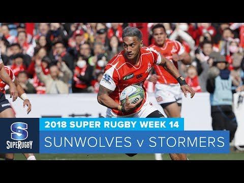 HIGHLIGHTS: 2018 Super Rugby Week 14: Sunwolves v Stormers