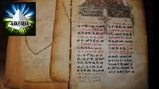 Book of Enoch Audiobook ☕ End Times Prophecy Truth of Anunnaki Nephilim 👽 Angels and Demons 3