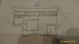 Буханка УАЗ-452 / УАЗ-374  Размеры мебели в уаз