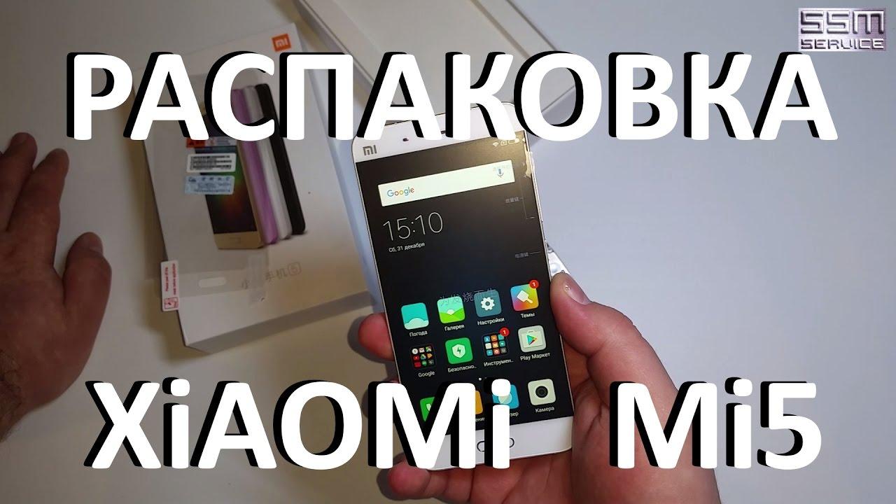 xiaomi mi5 pro алиэкспресс - YouTube