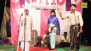 नौटंकी किस्सा_दुश्मन बना जमाना(भाग - 1) मशहूर रामपुर हरदोई की नौटंकी diksha nawtanki