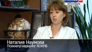 РОССИЯ 24 Ярославль: «Вести-Медицина», эф. 29.10.2012(, 2013-02-04T11:45:14.000Z)