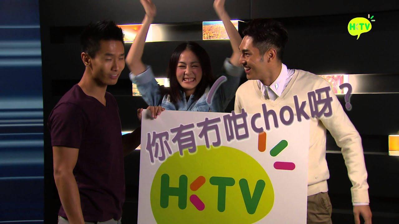 Chok住倒數等開臺 - 仲有14日!(陳柏宇,蔡穎恩,關楚耀) - YouTube