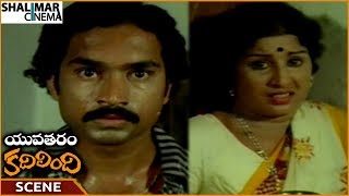 Yuvatharam Kadilindi   Sai Chand Tried To Destroy Krishnaveni     Ramakrishna    Shalimarcinema