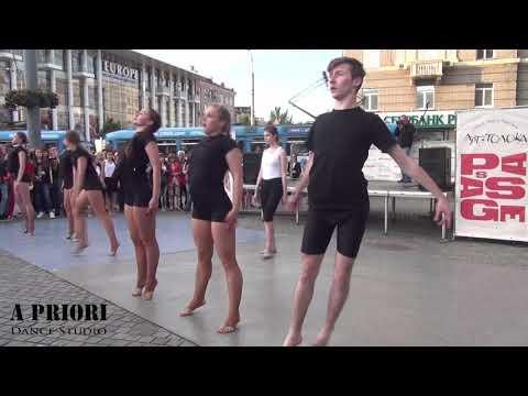 Crazy In Love | Dance | Apriori Ukrainian Dance Theatre