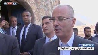 الكف الفلسطيني ومخرز الاستيطان