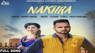 Nakhra| ( Full HD) | Marry Nagra |New Punjabi Songs 2017 | Latest Punjabi Songs 2017