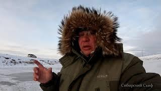 Хапуга Рыболовная Рыбалка Хапугой На Реке Хапуга Хлопок