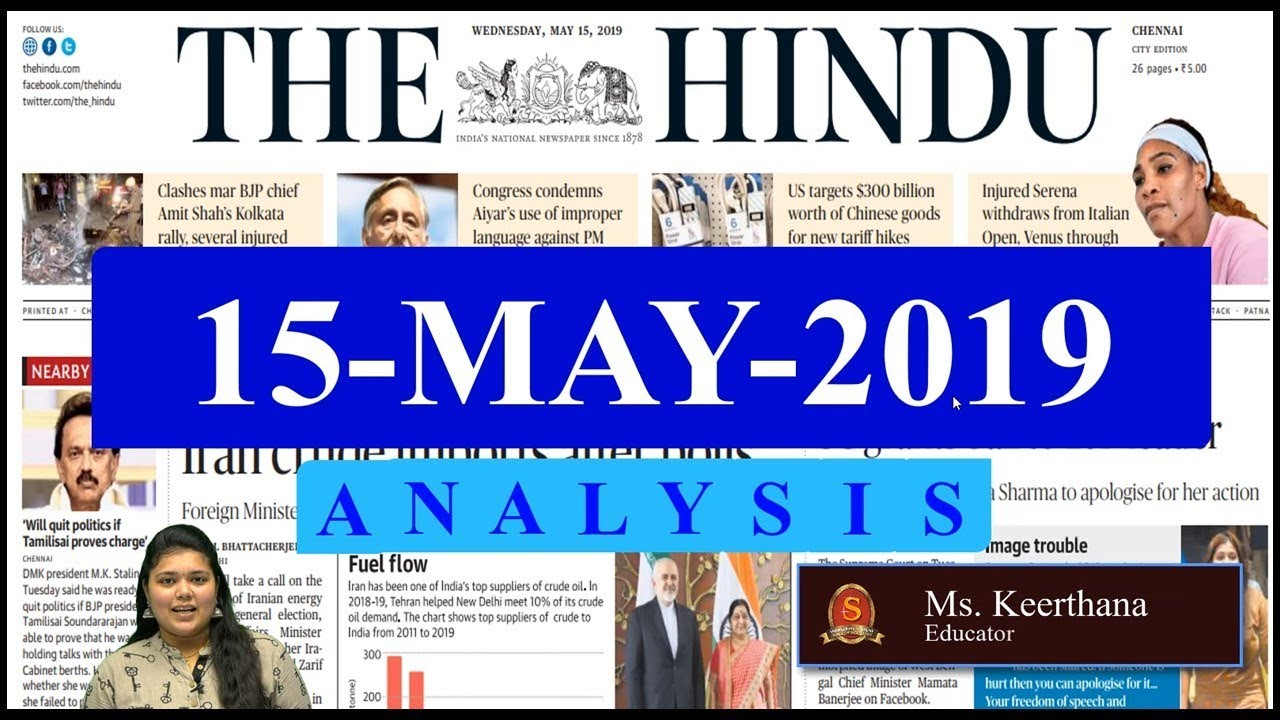 The Hindu News Analysis | 15th May 2019 | Daily Current Affairs - UPSC  Mains 2019 - Prelims 2020