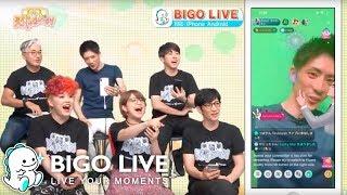BIGO LIVE Japan - BIGO LIVE is One of the Hottest Apps in Japan!にBIGO LIVER Ritarowが出演!