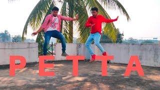 Petta - Dance cover | Marana Mass | Petta Paraak | Rajinikanth | Anirudh