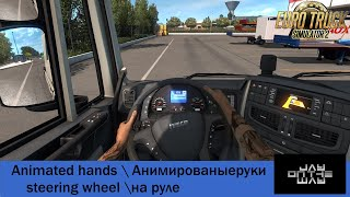 "[""eurotruck simulator 2"", ""trucks"", ""driving"", ""game"", ""simulator"", ""mods"", ""???? ???? ????????? 2"", ""??????????"", ""?????????"", ""jay on the way"", ""jayontheway"", ""ets2"", ""cars"", ""????????"", ""????"", ""scs"", ""modding"", ""?????"", ""????"", ""?????????"", ""review"", ""test"", ""testdrive"", ""????????"", ""????????????? ????"", ""hands on the wheel""]"