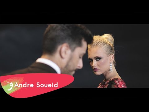 Memento - Andre Soueid ft. The AB Brothers [Official Video]