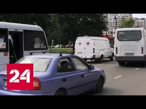 Гостиница Белград Москва, бронирование номеров