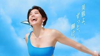 モデルの森星を起用したアネッサ新TVCMが「サンシャインタワー篇」の3月...