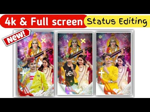 saraswati-puja-status-editing---saraswati-puja-status-2021---saraswati-puja-status-kaise-banaye