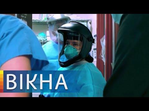 Эпидемия коронавируса набирает обороты - последние новости COVID-19 в мире | Вікна-Новини