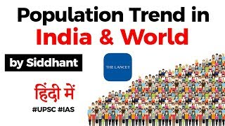 Population Trend in India & World by The Lancet, Population rise and fall explained #UPSC #IAS
