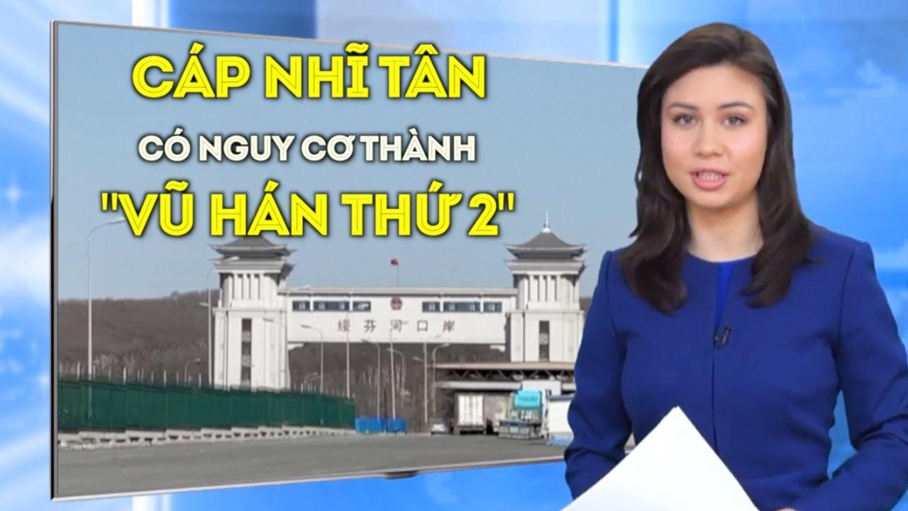 """Cáp Nhĩ Tân-thủ phủ của tỉnh Hắc Long Giang có nguy cơ trở thành """"Vũ Hán thứ 2"""""""