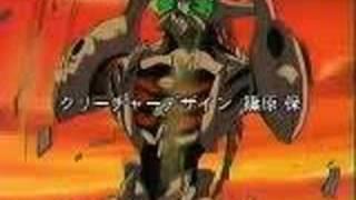Hakaima Sadamitsu CM(破壊魔定光 番宣)90sec ver.