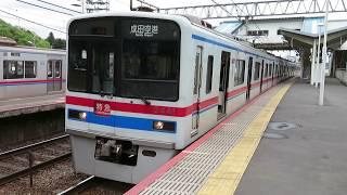 京成電鉄3400形 3448F 宗吾参道駅発車