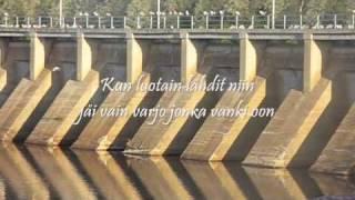 Pasi Kaunisto: Nadja +Lyrics