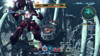 Xenoblade Chronicles X How Strong is Ares.90 オーバード秒殺集 (ゼノブレイドクロス)