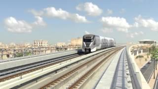 Doha Metro Train - Design