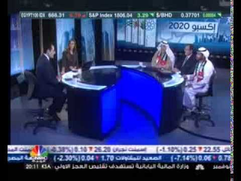 Emad Tinawi on economical impact of Expo 2020- Part 1