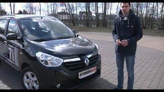 Минивэн Renault Lodgy 7 мест обзор и тест-драйв Автопанорама