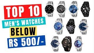Best watches online under Rs 500 for men |