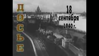 Вторая мировая - день за днем(96 серий) 15 серия